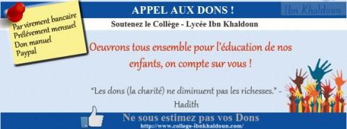 Ibn Khaldoun vous souhaite une très bonne rentrée scolaire