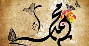 high-quality-islamic-wallpapers9-copy