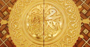 muhammad-2249704_1920